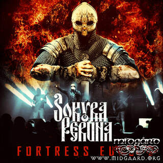 Sokyra Peruna - Fortress Europe (digi-book)